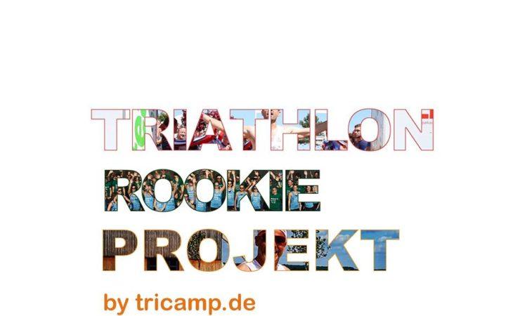 Tricamp